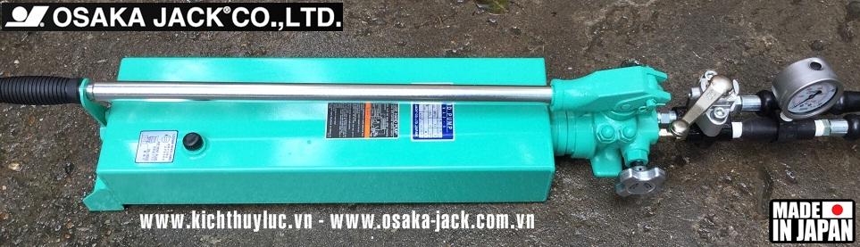 bom thuy luc Osaka TWAD-6, bom tay thuy luc Osaka TWAD-6, Osaka hydraulic pump TWAD-6